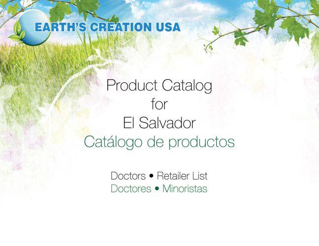 El Salvador Products