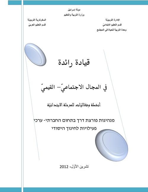 لغة عربية