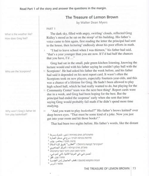 The treasure of Lemon Brown -LOTS