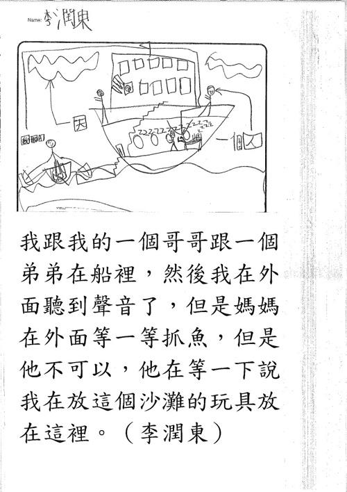 201314一丁班的書(一)