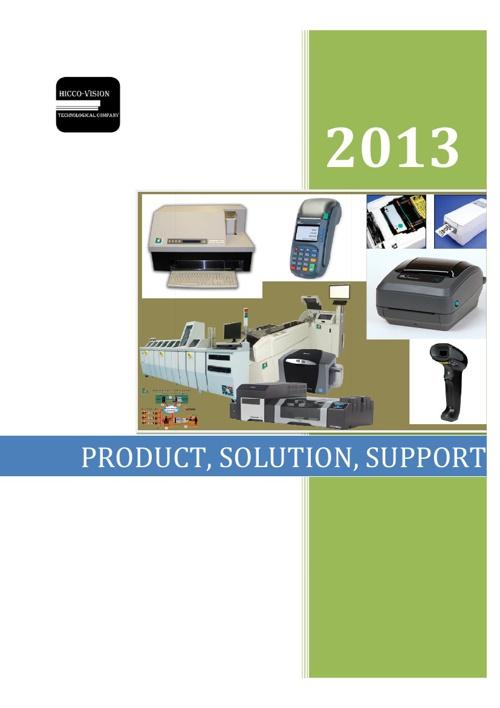hvtc 2013 cataloge