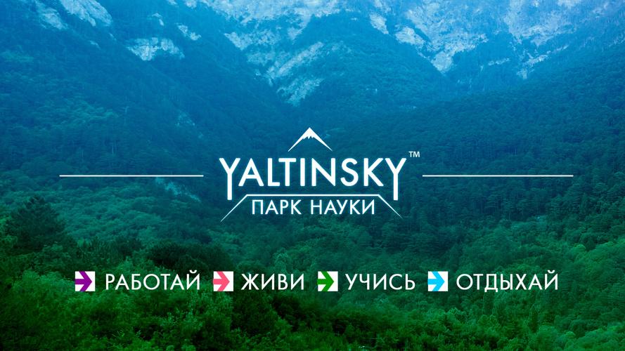 YALINSKY