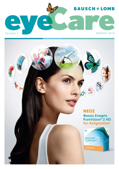 EyeCare Τεύχος Νο 1 - B+L
