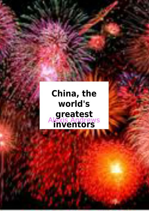 China's inventions project