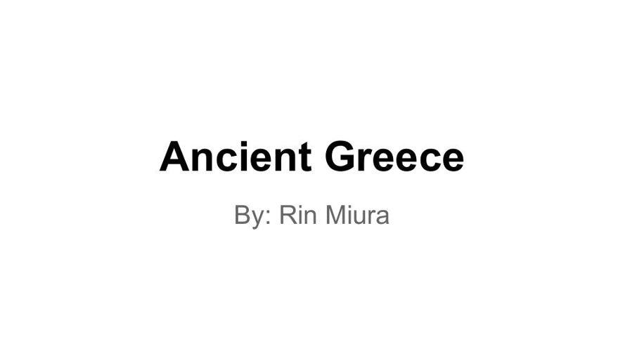 Rin Ancient Greece Flipbook