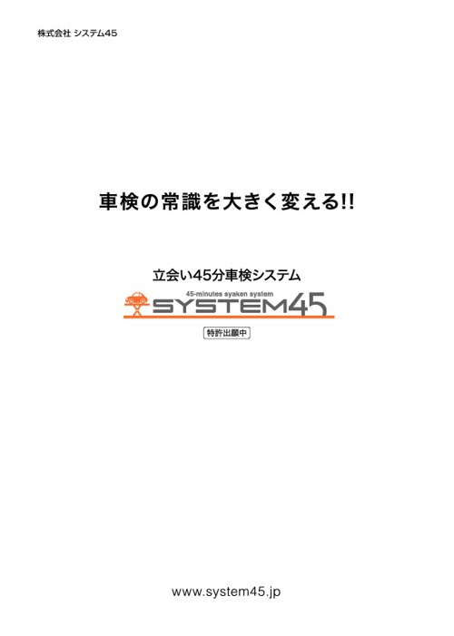 System45