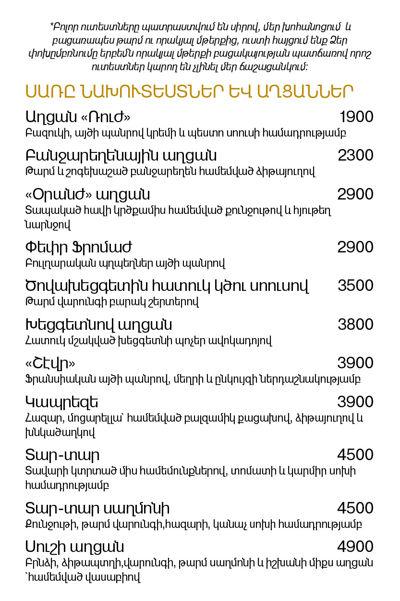 menu web-04