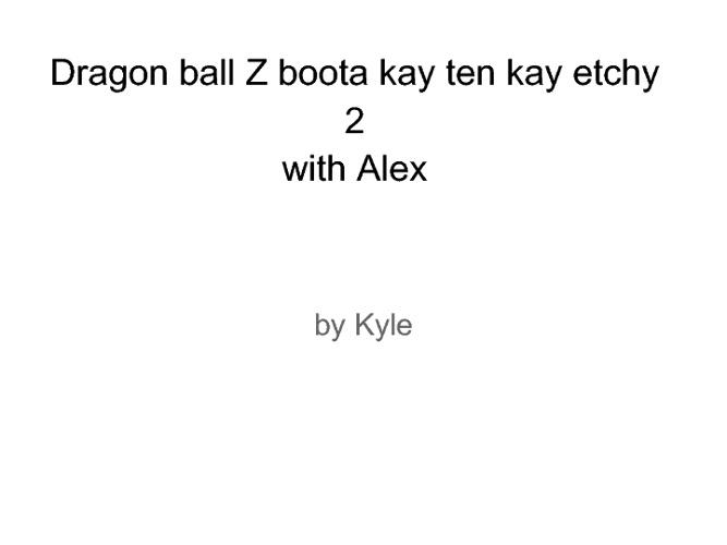 Kyle's Memoir