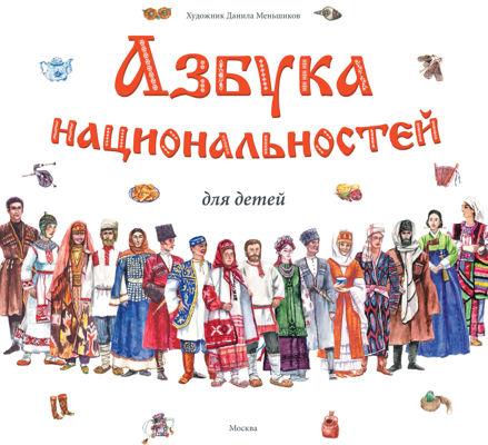 azbuka_sborka_na_sayt-4