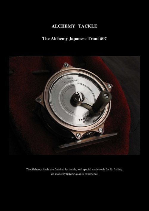 AlchemyTackle Japanese Trout #07