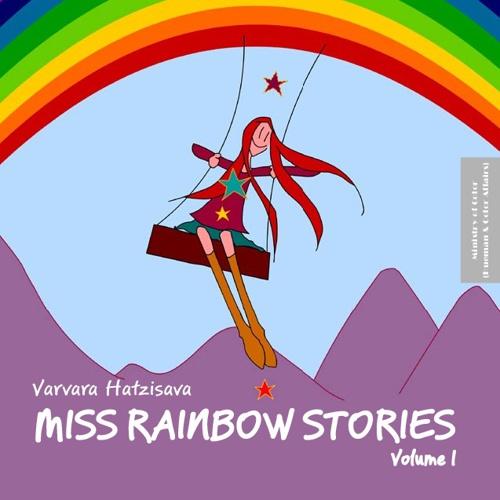 Miss Rainbow Stories