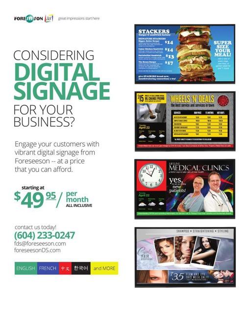 ForeseesonDS Digital Signage brochure