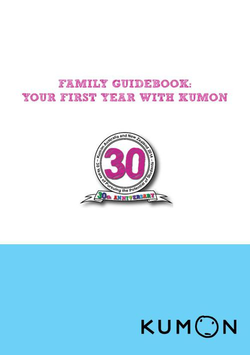 Kumon Family Guidebook