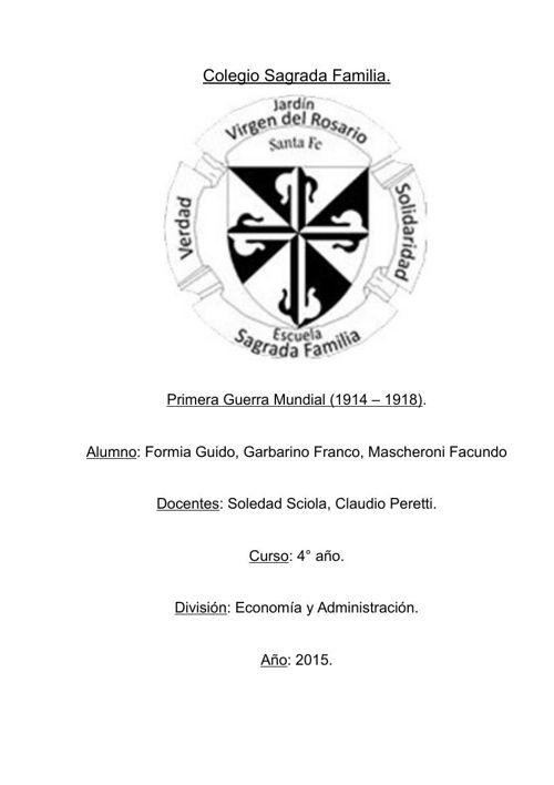 Colegio_Sagrada_Familia_historia-computacion_1_gue