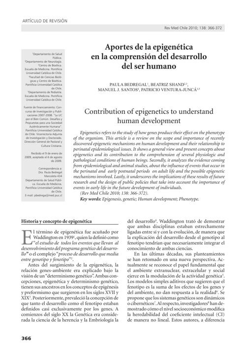 Aportes de la epigenética en la comprensión del desarrollo del s
