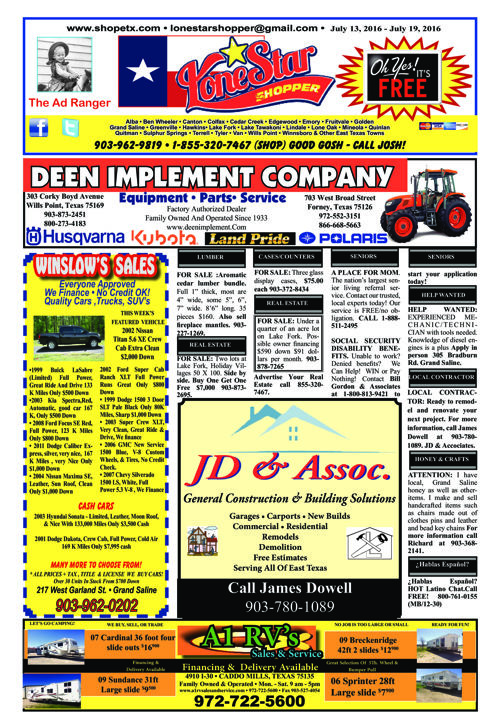 Lone Star Shopper 7/13/2016