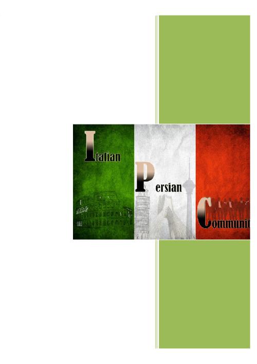 Corso di Italiano (intermedio e avanzato)