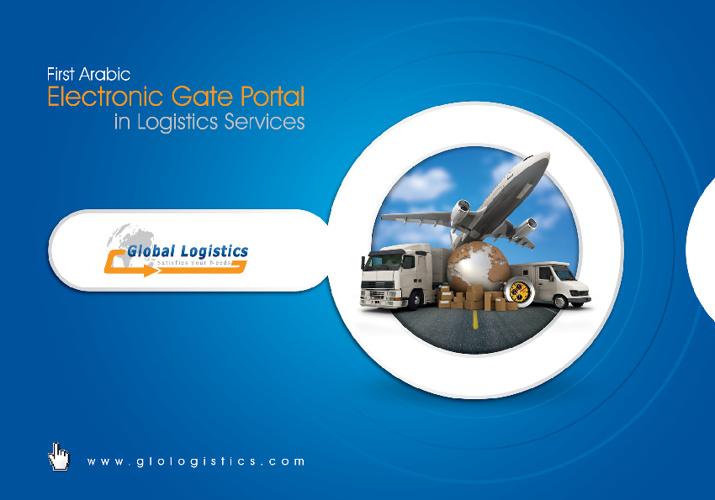 Global Logistics Magazine