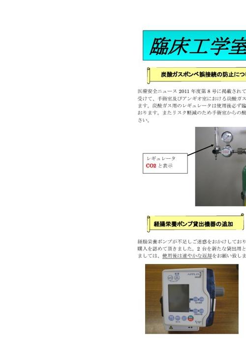 CE-News_61