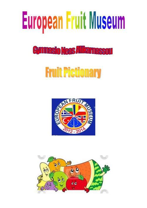 Greek  Fruit Pictionery