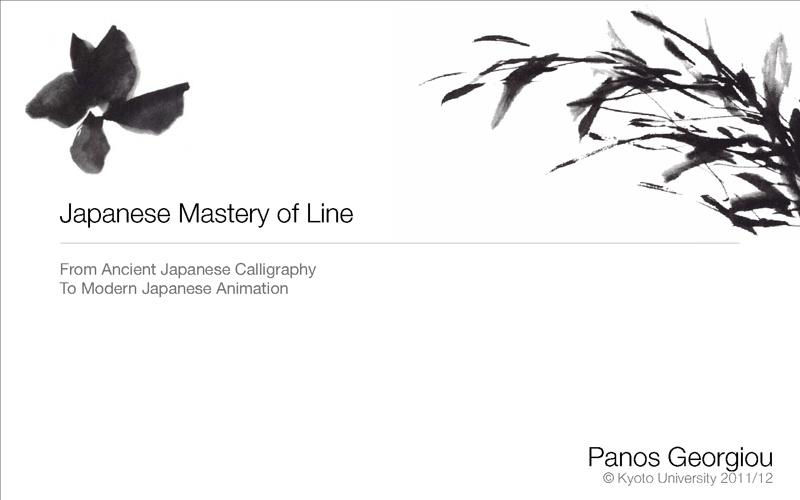 Japanese Mastery of Line : Panos Georgiou