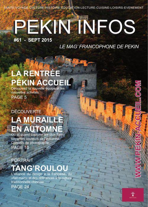 Pékin Infos #61 - le mag' francophone de Pékin