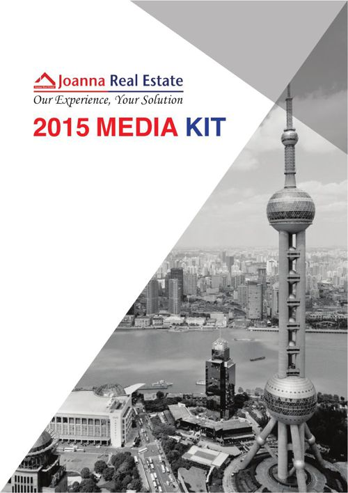 Joanna Real Estate#Shanghai#Media Kit