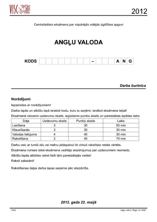 Exam 2012