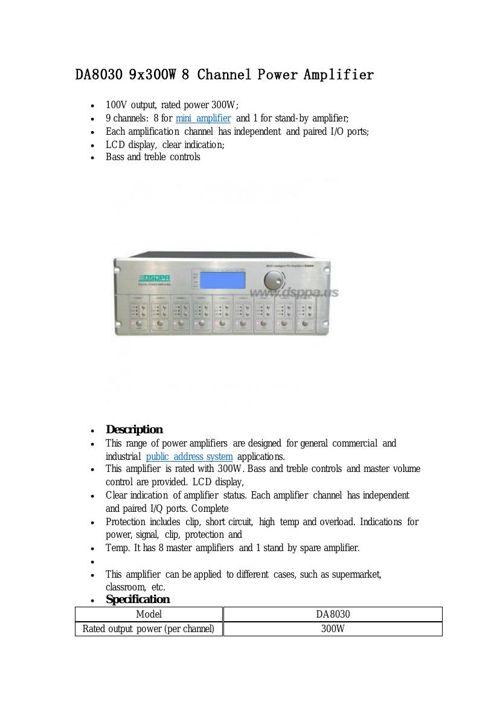 DA8030 9x300W 8 Channel Power Amplifier