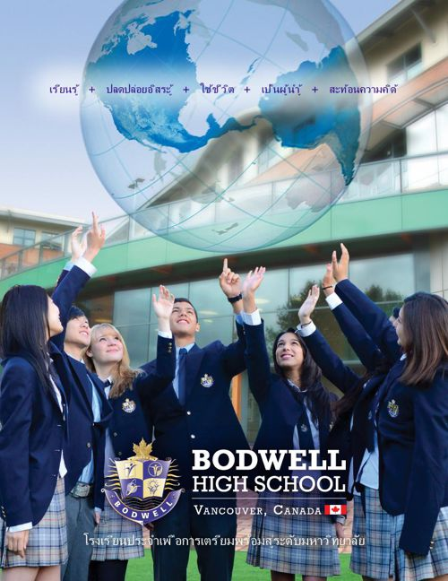 Thai Brochure - Bodwell High School