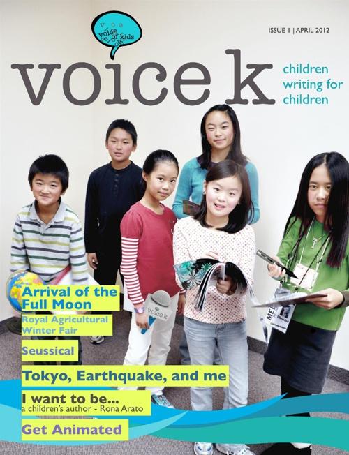 Voice K Issue 1