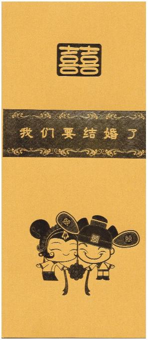 Kuantan Wedding card