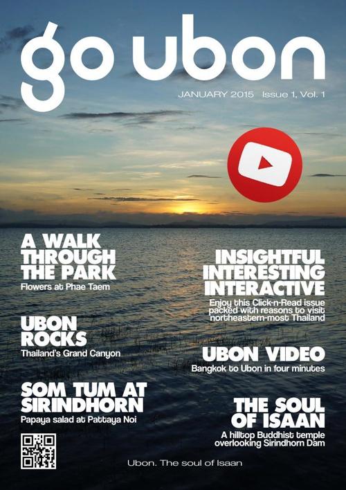 Go Ubon Jan 2015 issue1