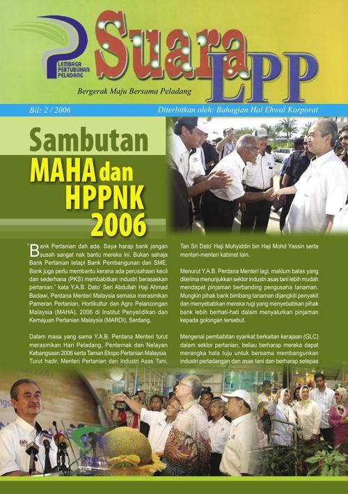 Majalah Suara LPP