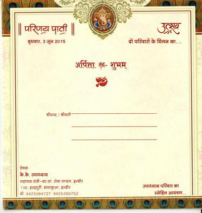 Arpita shubham Wedding