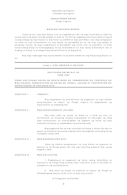 Municipal Ordinances