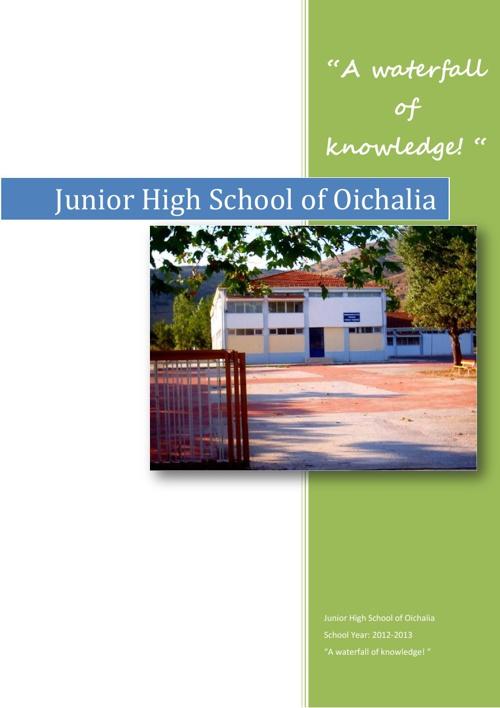 Junior High School of Oichalia, Greece