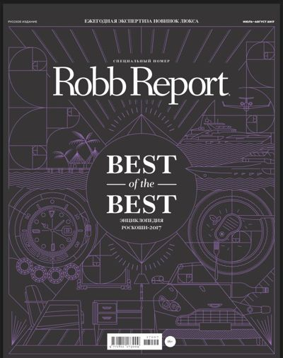 ROBB REPORT_BEST of the BEST_MINE RESTAURANT