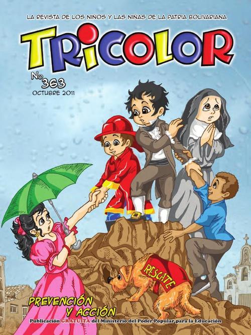 tricolor_363
