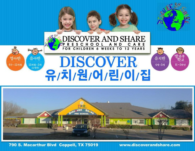 DISCOVER & SHARE PRIVATE PRESCHOOL & CARE 2au