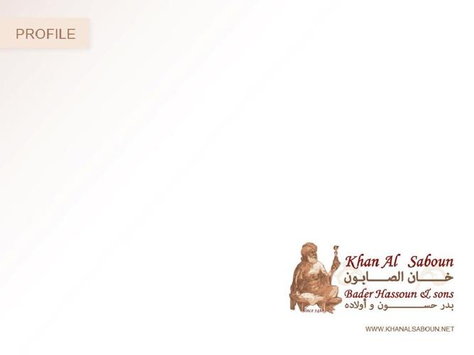 Khan Al Saboun profile(2)