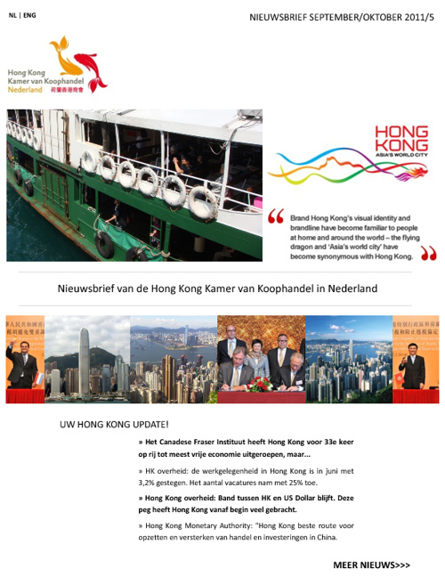 Hong Kong Kamer van Koophandel Nieuwsbrief September/Oktober2011