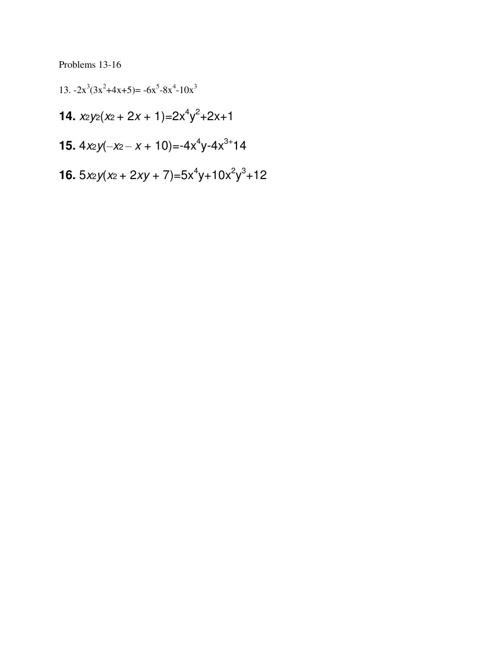 TKV7 flip book