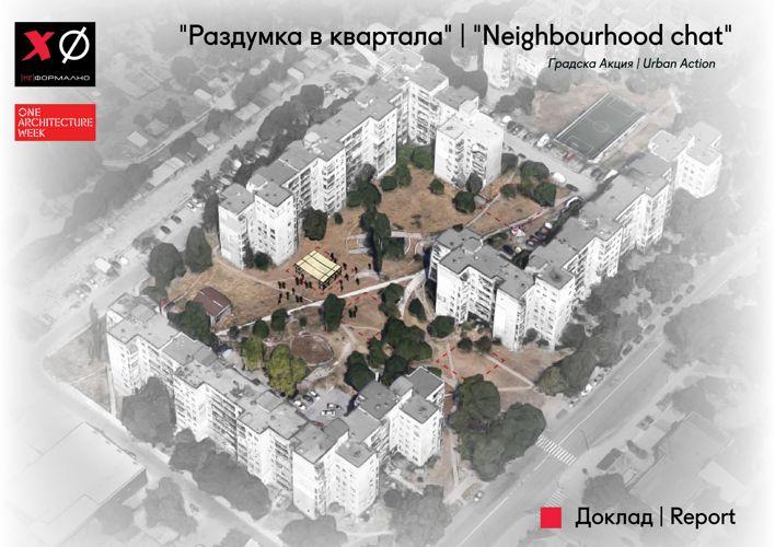 Neighbourhood chat 2016
