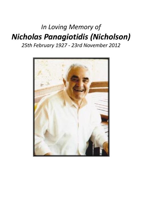 Nicholas Panagiotidis