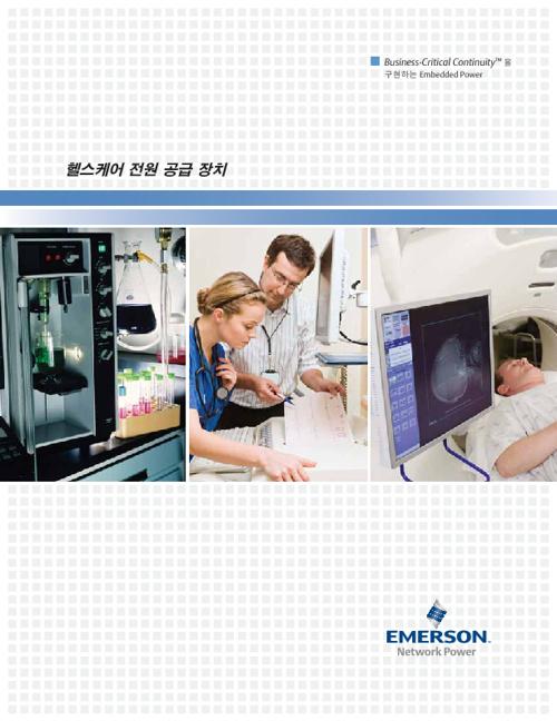 Healthcare Shortform - Korean