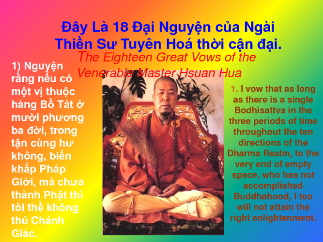 The Eighteen Great Vows of the Venerable Master Hsuan Hua