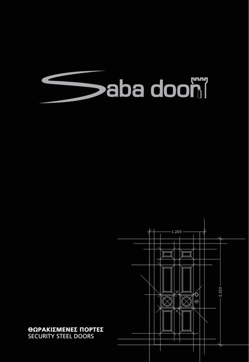 2011-20pagesSabaDoorPresentation