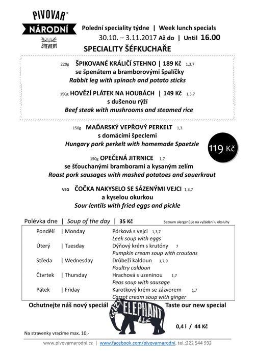menu44_PN