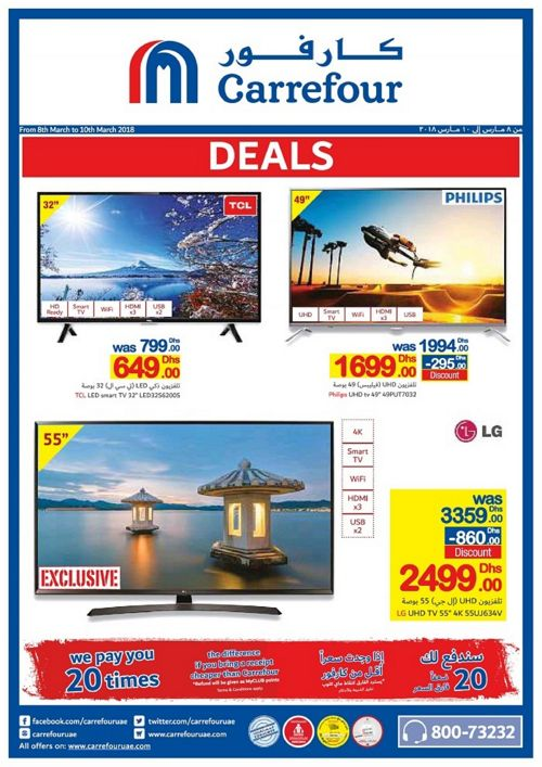Carrefour deals 8thMarch 2018